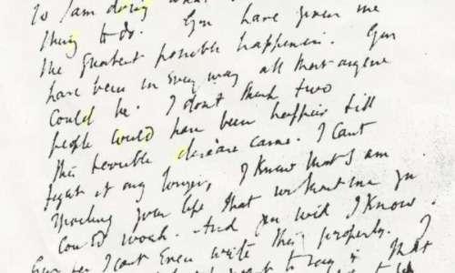 La grafologia morettiana legge in questa lettere un carattere entusiasta e passionale ma frustrato da una grande insoddisfazione di sé. Si tratta dell'ultimo messaggio lasciato da Virginia Woolf prima di suicidarsi.