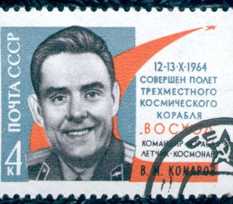 Vladimir Komarov morì durante la missione spaziale Soyuz 1; poi l'URSS gli dedicò questo francobollo
